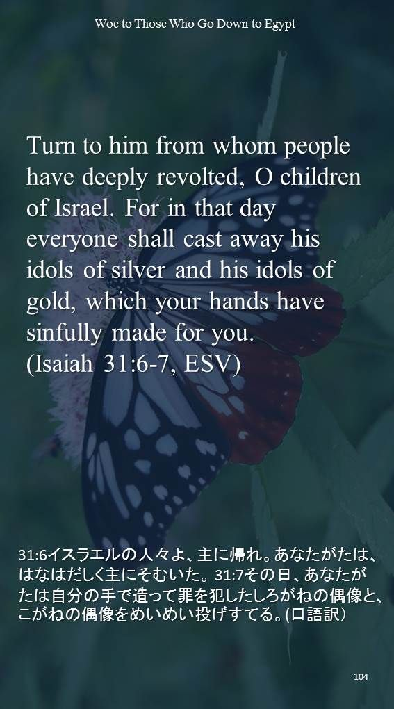 Image result for Isaiah 31? 6-7