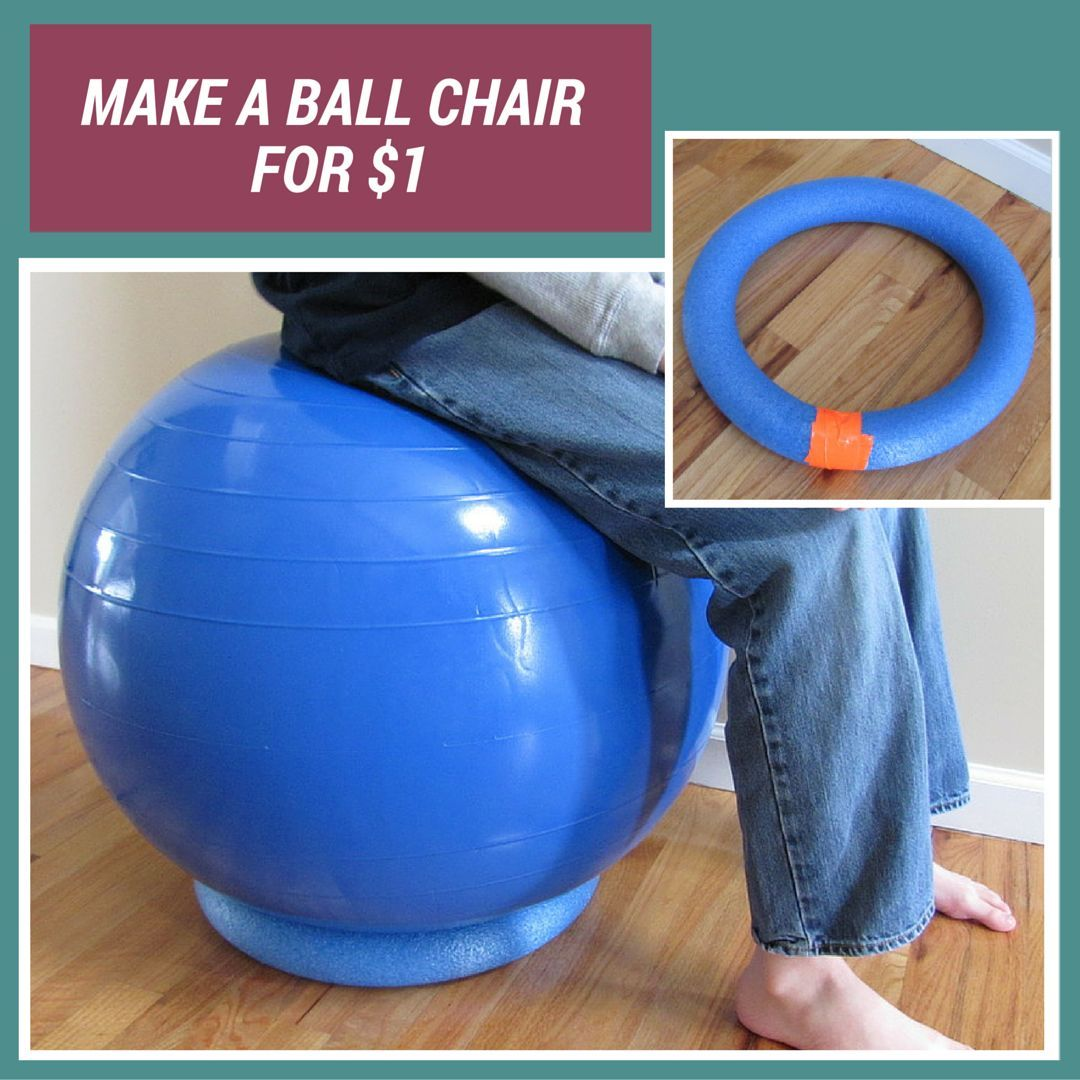 ball with fitness sivan health pump balance yoga com base chair amazon outdoors dp fit and sports