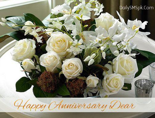 Happy anniversary dear anniversary anniversaries