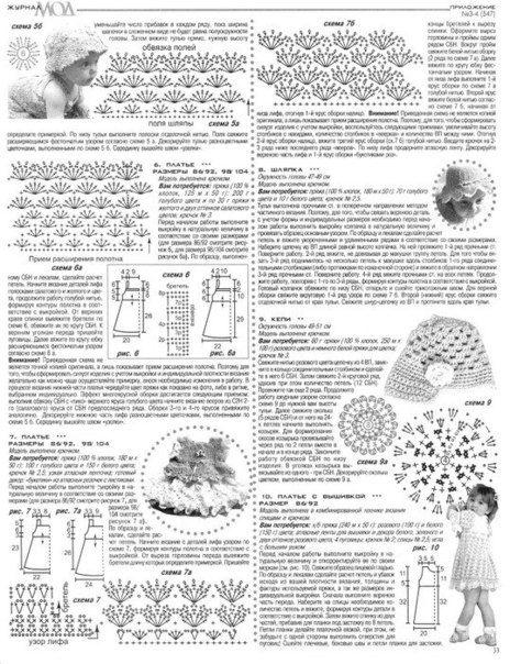 Receita de Crochê Infantil: Toucas de crochê para menina