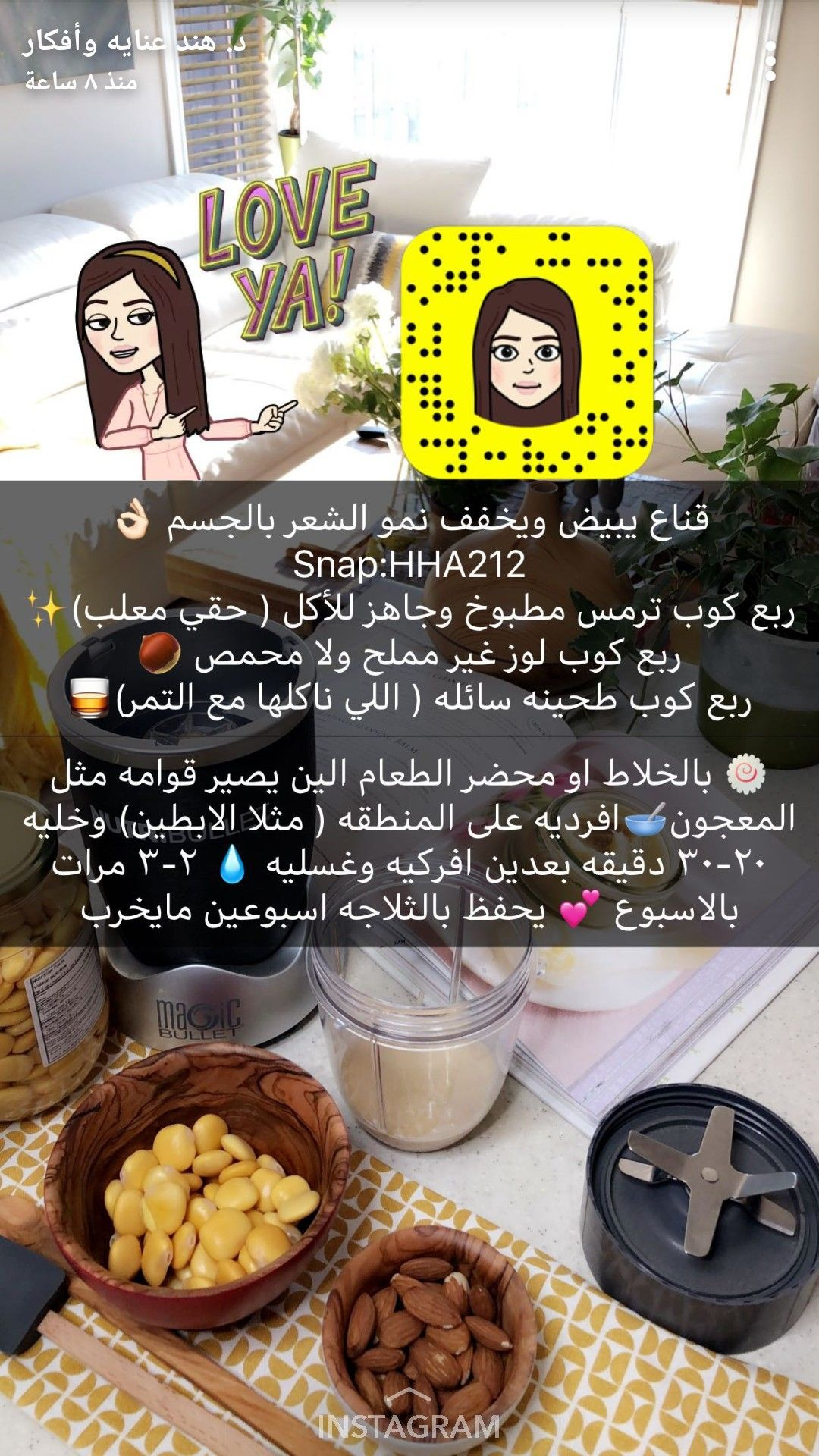 Pin By وهم On د هند عنايه وأفكار Natural Skin Care Diy Beauty Care Routine Skin Care Mask