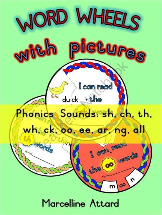 WORD WHEELS WITH PICTURES - PHONIC SOUNDS: sh,ch,th,wh,ck,oo,ee,ar,ng,all from FREEYOURHEART on TeachersNotebook.com - (26 pages) - 13 WORD WHEELS WITH ...