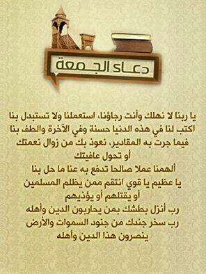 اللهم اكتب لنا في الدنيا حسنة وفي الاخرة الطف بنا Islamic Phrases Islamic Images Islamic Quotes