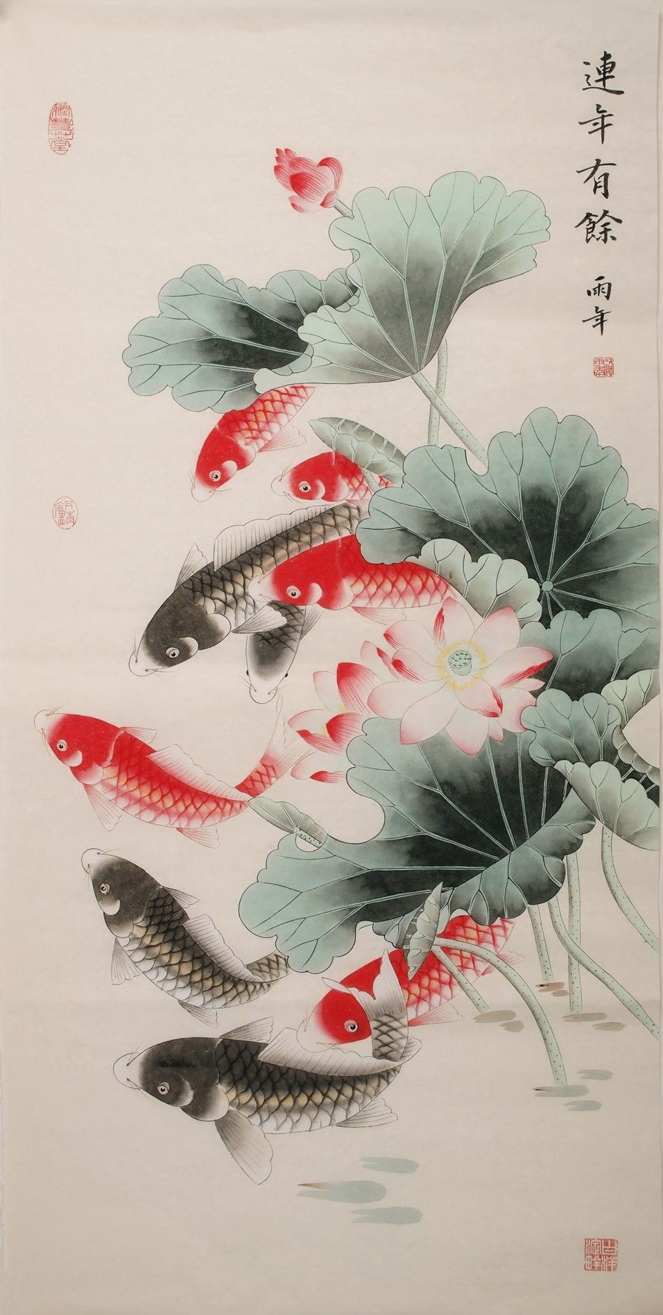 Fish Cnag000516 Japanese Drawings Japanese Art Fish Art