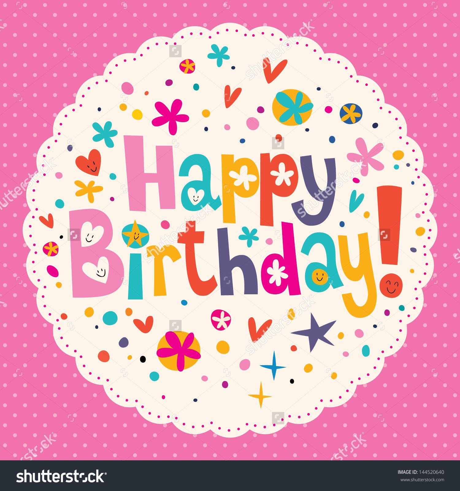 Happy Birthday Youseff Pinterest Happy Birthday
