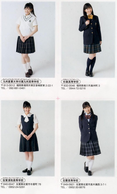 女子 高校 菊池 過去のデータ