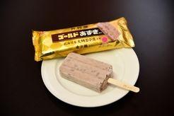 肉まん・あんまん(井村屋株式会社)その他写真1