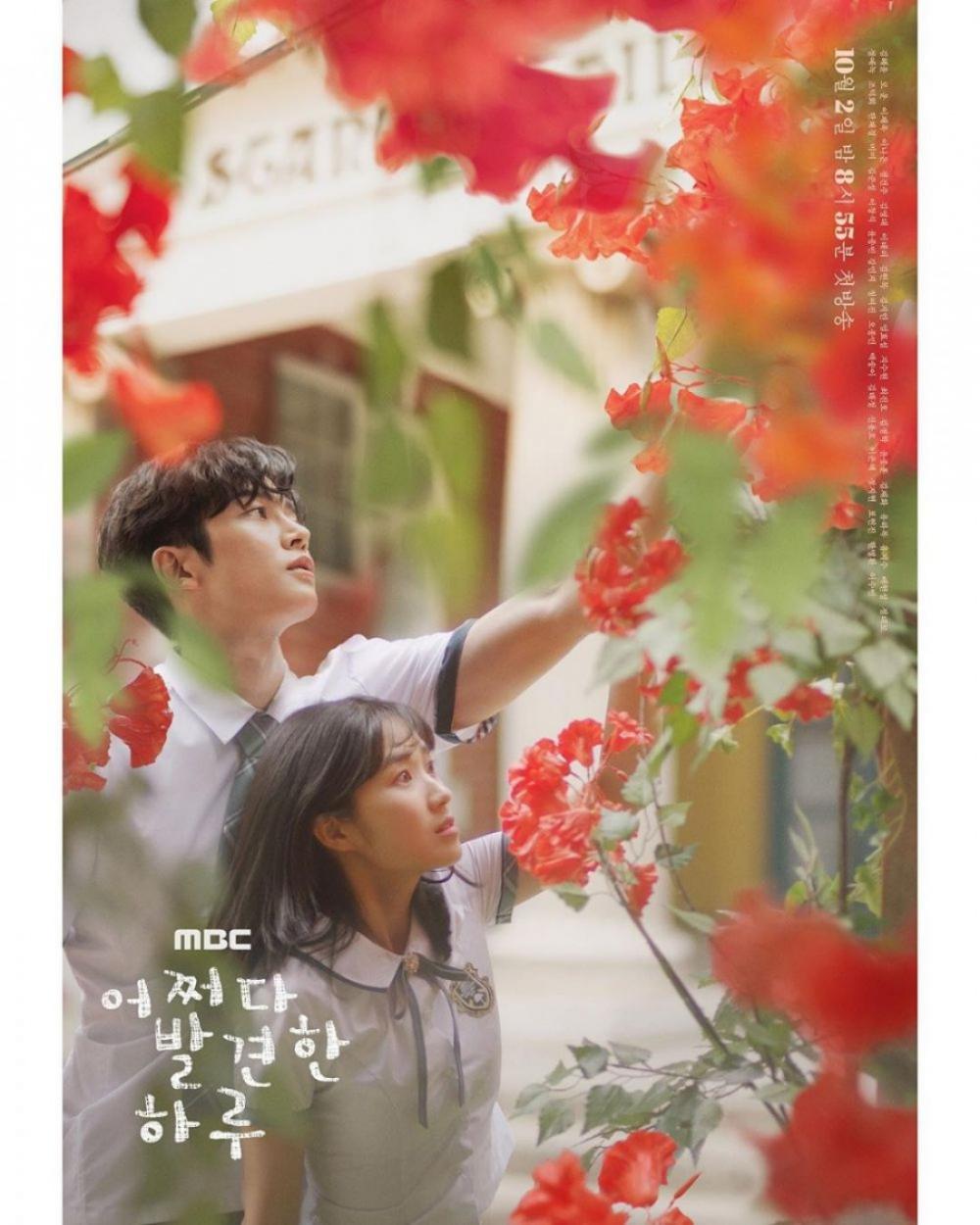 Ver Dorama Extraordinary You Sub Español Descargar Extraordinary You Online Gratis Drama Korea Korean Drama Mbc Drama