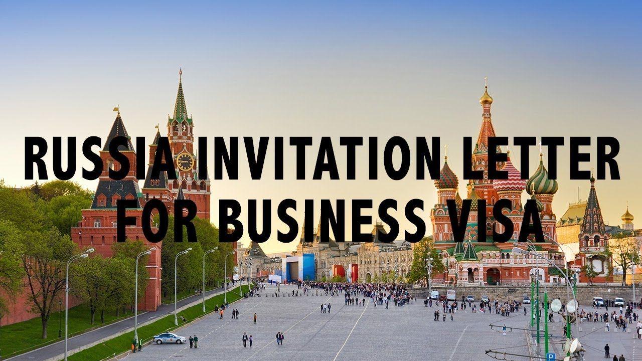 RUSSIAN BUSINESS VISA INVITATION LETTER RUSSIAN BUSINESS