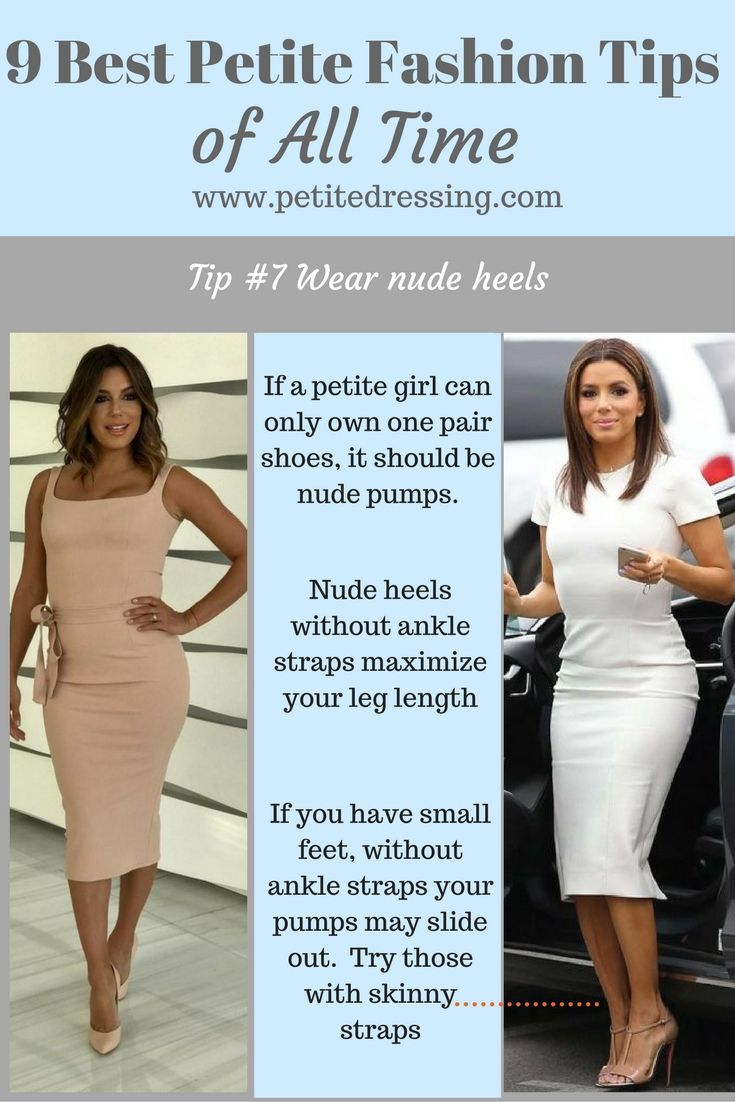 7 Petites Styling Tips - Best Fashion Tips for Petites, Styling Tips ...