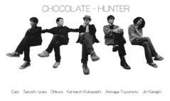 チョコレイトハンター   完全無...