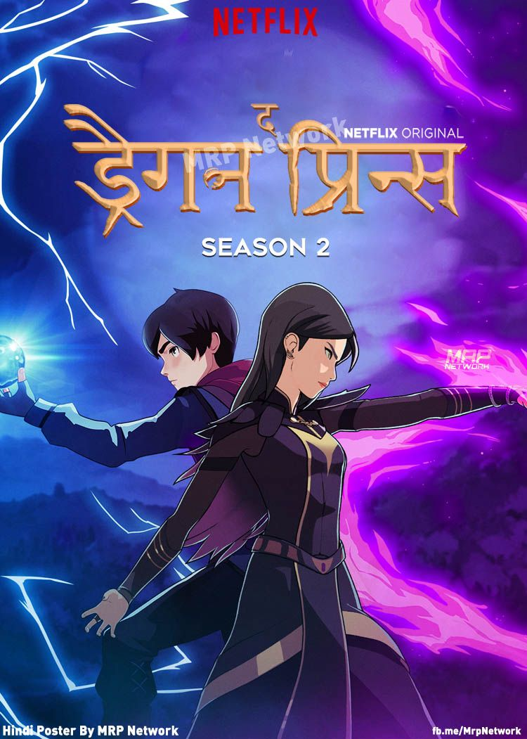 The Dragon Prince Season 2 Hindi Poster Hindi Logo Created By