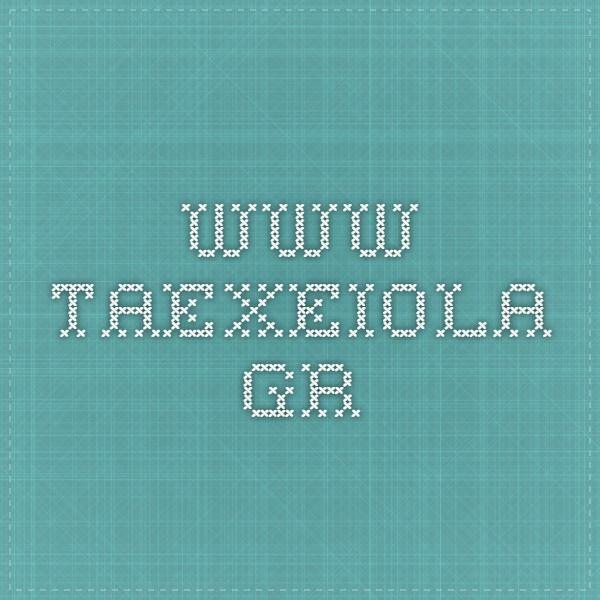 www.taexeiola.gr