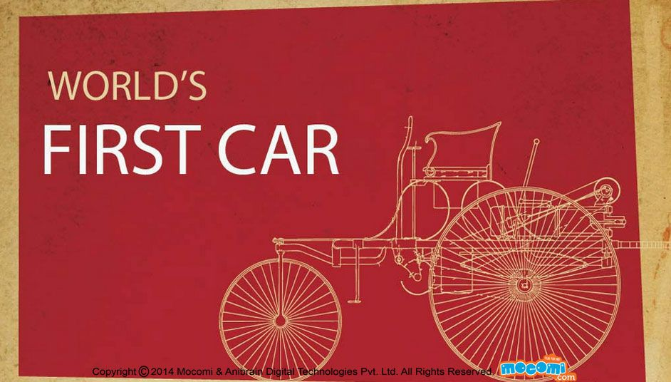 First Car in the World - General Knowledge for Kids | Knowledge