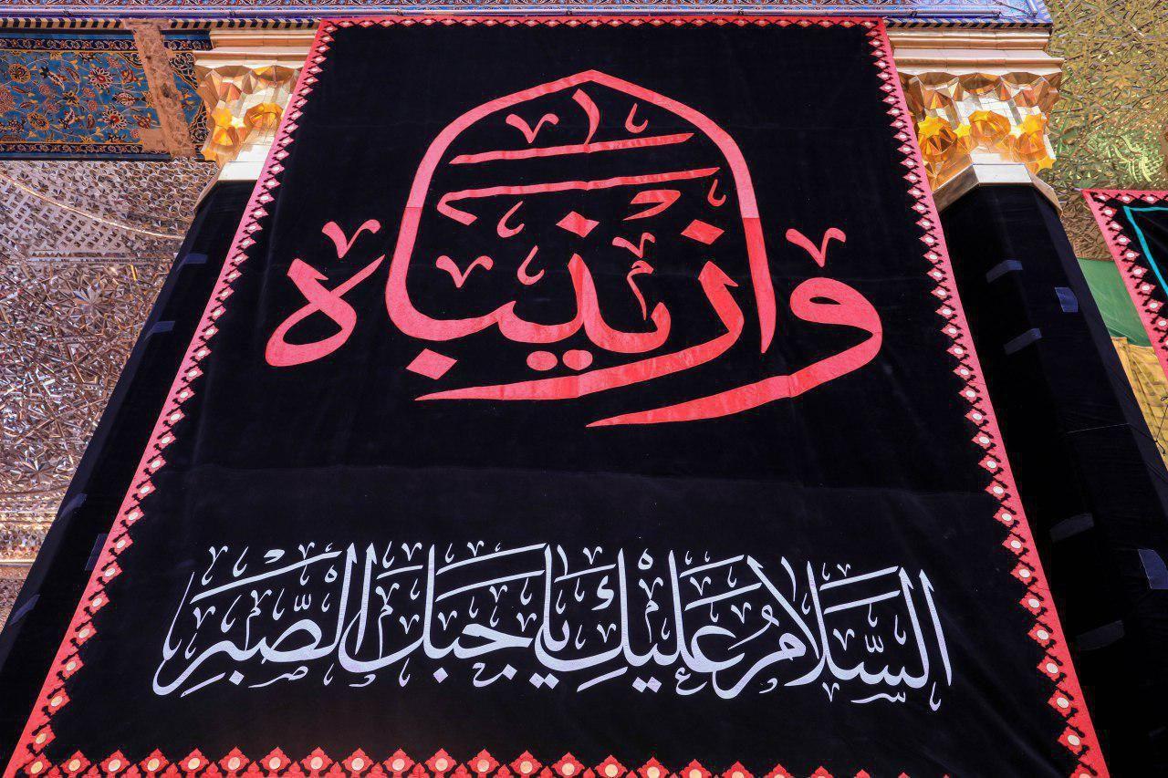 من أعمالي الخطية في الحضرة العباسية المطهرة بذكرى وفاة السيدة زينب روحي لها الفداء المشرفاوي Islamic Calligraphy Electronic Products Save