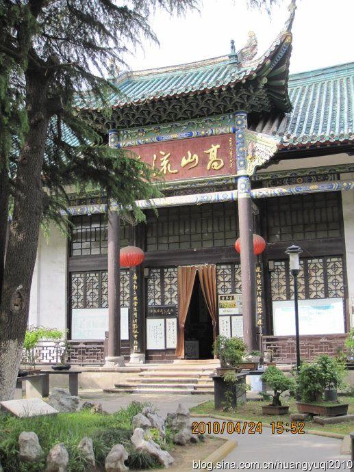 湖北•武漢•高山流水--古琴台