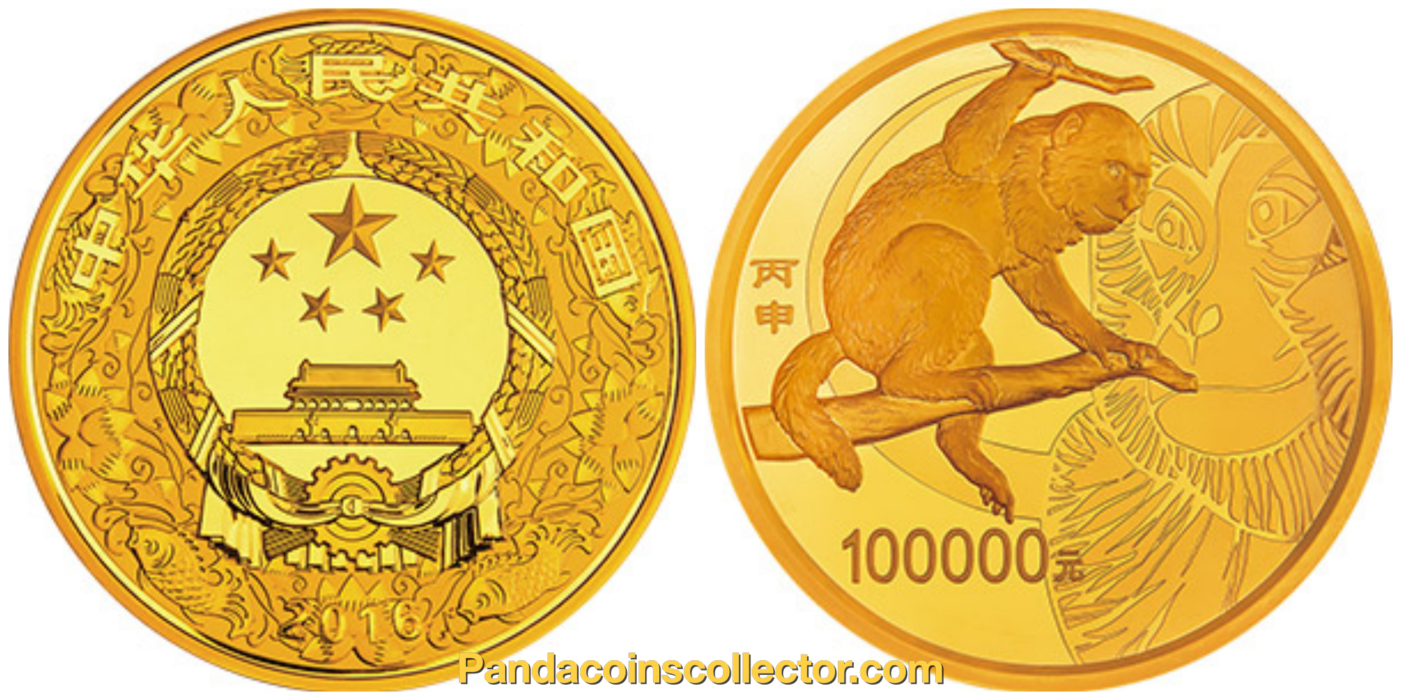 Chinese Lunar Series Ii Year Of The Monkey Proof Gold