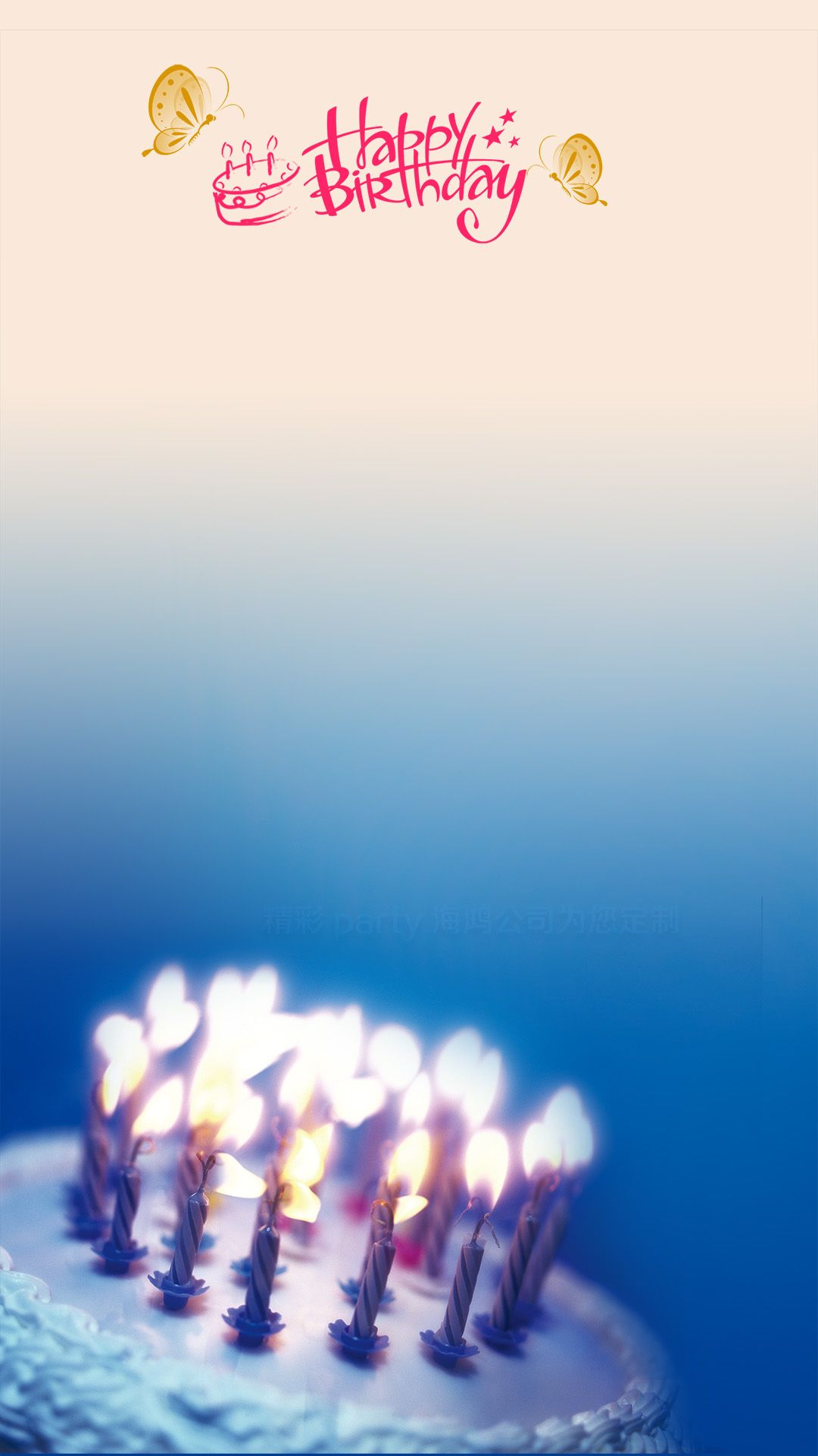 Small Fresh Background Happy Birthday Background Material