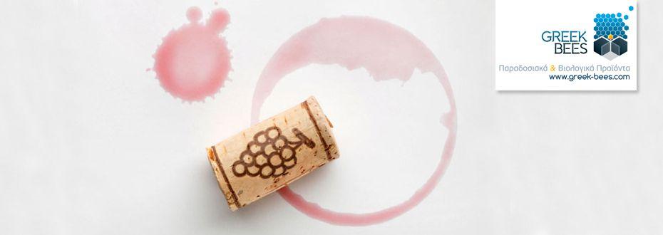 Η εξαιρετική ποιότητα των προϊόντων που χρησιμοποιούνται για να φτιαχτούν τα κρασιά και τα υπόλοιπα αποστάγματά μας, εγγυάται για την μοναδική τους γεύση. Έλληνες παραγωγοί από όλη την χώρα καλλιεργούν και δημιουργούν ποτά που θα κερδίσουν τις εντυπώσεις και θα συνοδεύσουν ιδανικά το φαγητό σας ή που θα τα απολαύσετε μόνα τους, ώστε να μην επηρρεάσετε τη γεύση τους. http://www.greek-bees.com/beverages/