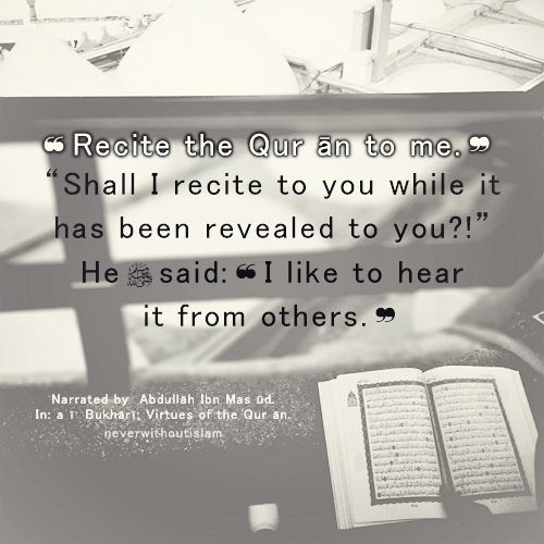 Listen to Quran, it's sunnah