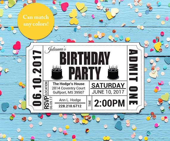 Birthday Party Invitation Ticket Printable  Invitations