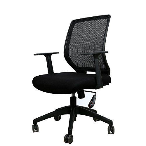 Awesome Intimate Wm Heart Ergonomic Black Mesh Swivel Task Computer Short Links Chair Design For Home Short Linksinfo
