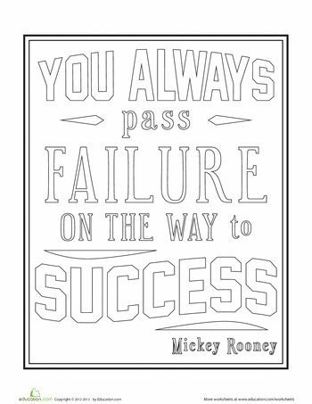Wise Words Real Shit Pinterest Success Quotes Quotes And