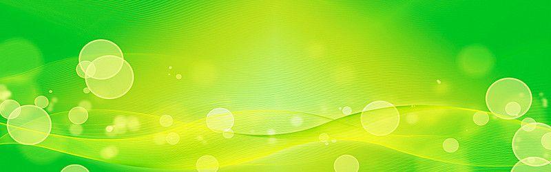 Green Gradient Image In 2020 Gradient Image Certificate