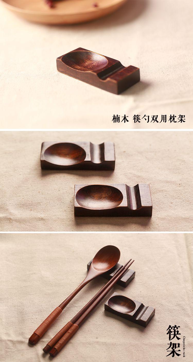 楠木-筷勺双用架 原木筷子架 实木筷子托 筷托筷枕 日式和风餐具-淘宝网全球站