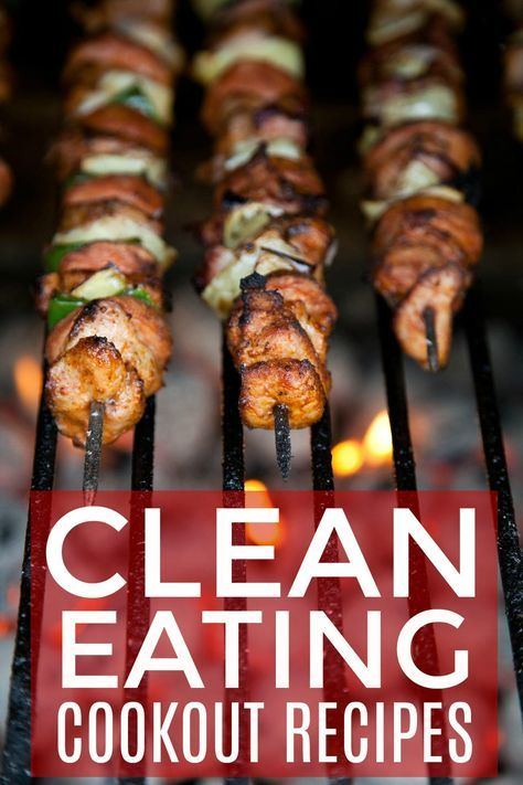 I love summer and always look forward to the backyard BBQ's but the food is not always the healthiest! Fortunately, this doesn't have to be the case- there are clean eating versions of your favorite meals- without the sugar, chemicals or guilt!