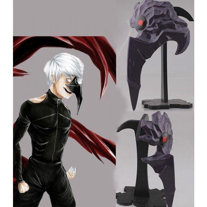 Kaneki Ken Tokyo Ghoul - centipede kakuja mask