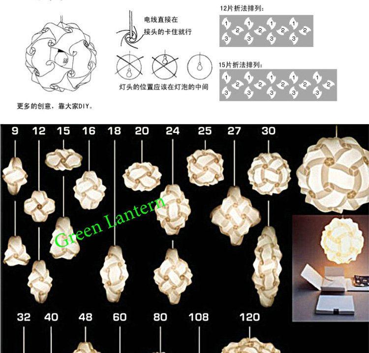 Wholesale Iq Puzzle Lights Iq Jigsaw Puzzle Lamp Puzzle Light Alibaba Com Puzzle Lights Modern Lamp Shades Diy Pendant
