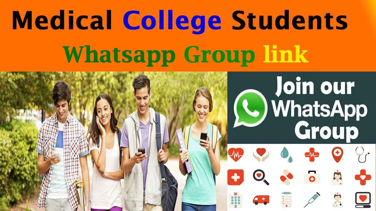 Medical College Students Whatsapp group link latest