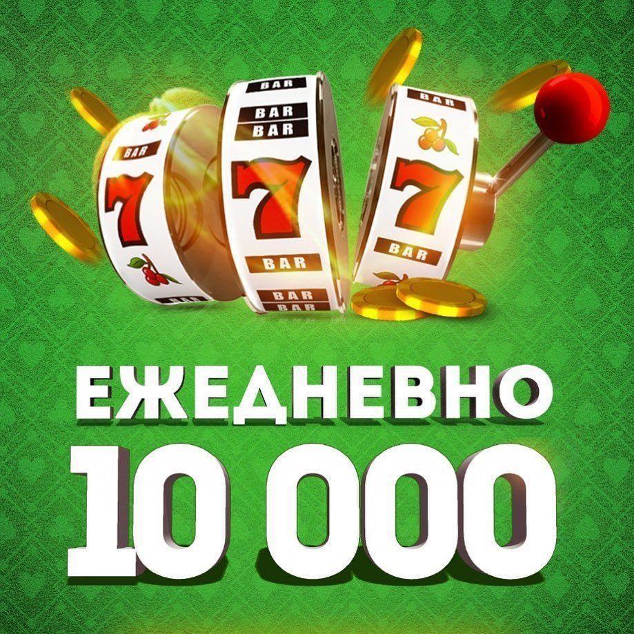 Бездепозитный заработок в казино играть в карты i буркозел