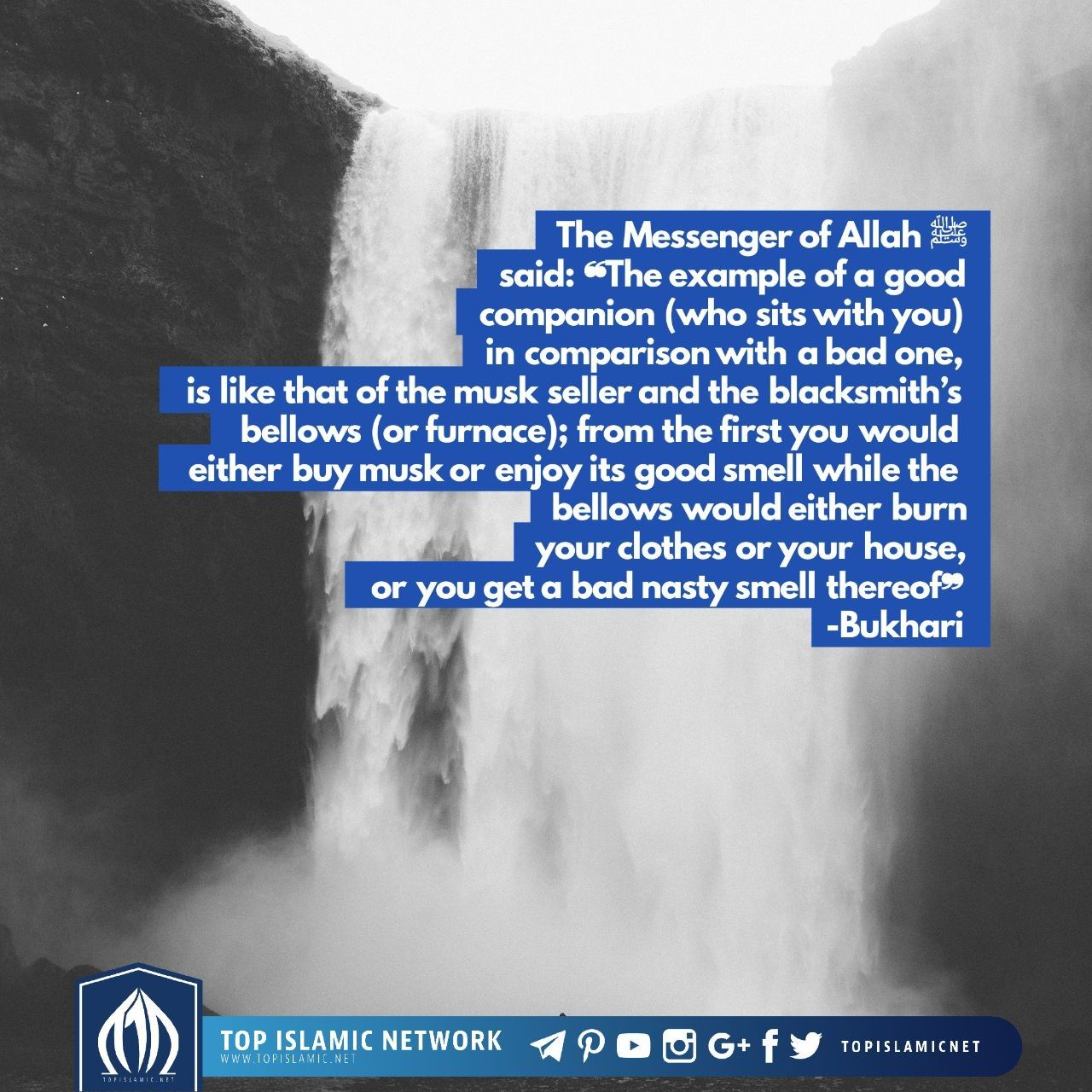 🔹 The Messenger of Allah ﷺ said: 🔹 ❝The example of a good