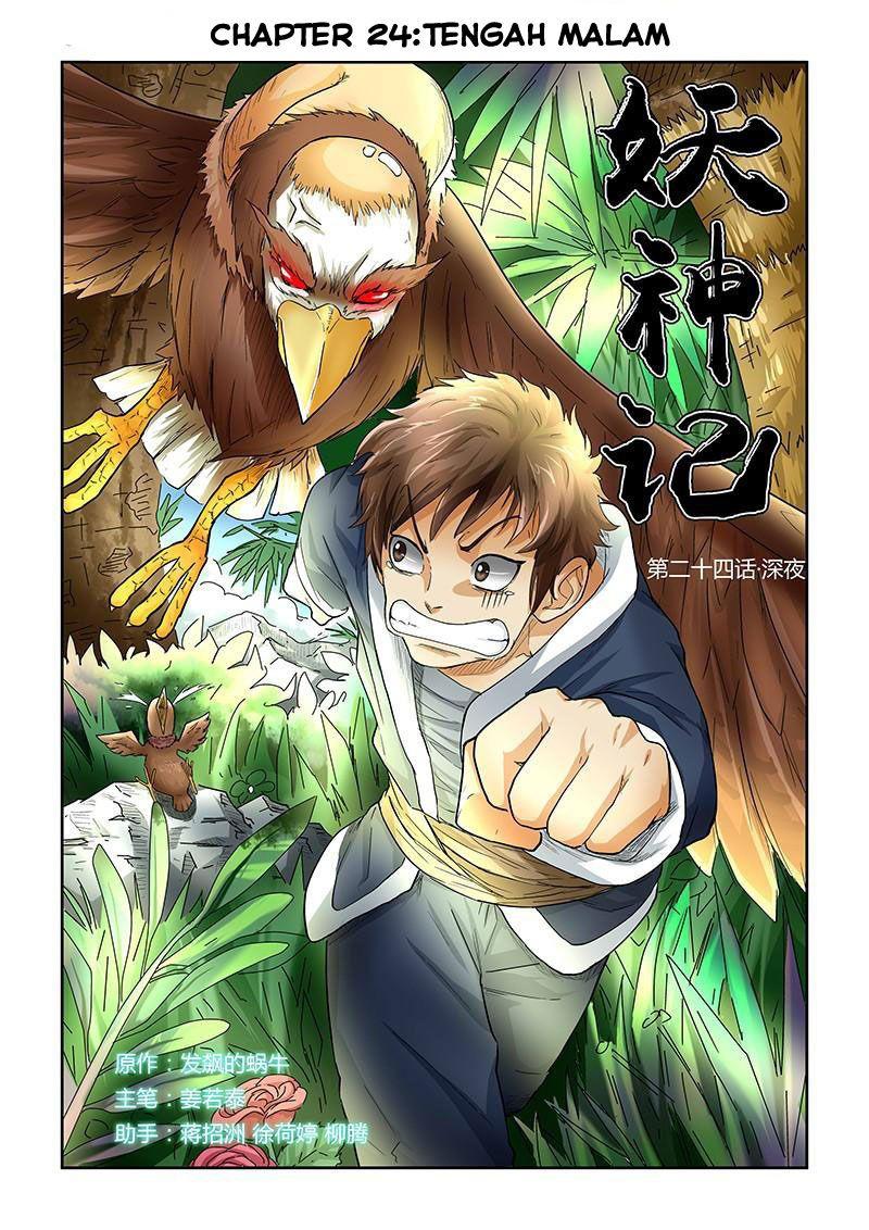 Chapter 24 in 2020 Demon, Baca manga, Chapter 24