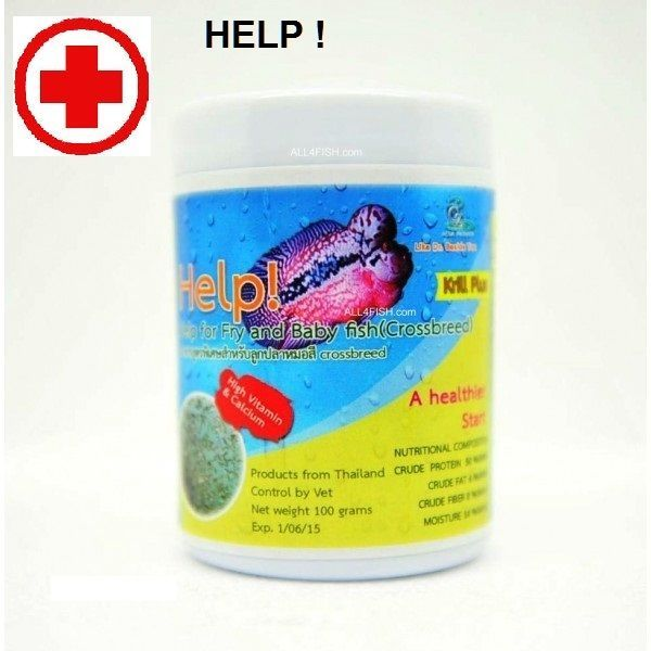 Help for fry and baby fish crossbreed 100g high survival for Fry baby fish