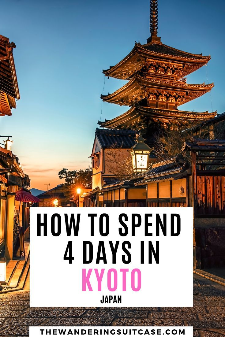 4 day itinerary for Kyoto, Japan | things to do in Kyoto | what to see in Kyoto | Osaka | Tokyo | Japan | East Asia #kyototravel #kyotoguide #japan via @wanderingsuitca