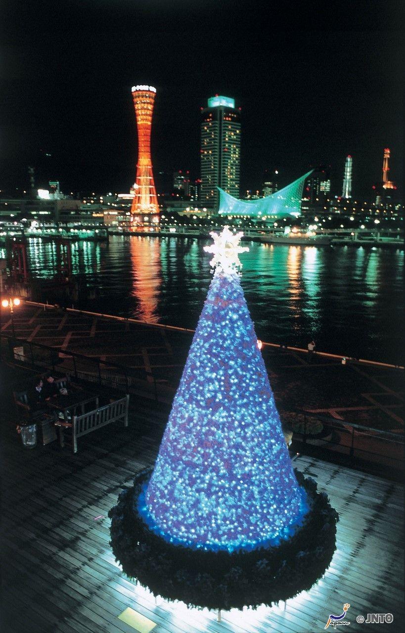 Season's Greetings from Kobe, Japan! Happy Holidays