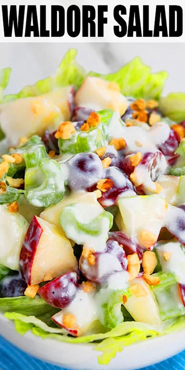 WALDORF SALAD RECIPE Quick easy original old fashioned traditional classic salad from 1800s Made in one pot or bowl with grapes apples celery walnuts mayonnaise Can be ma...