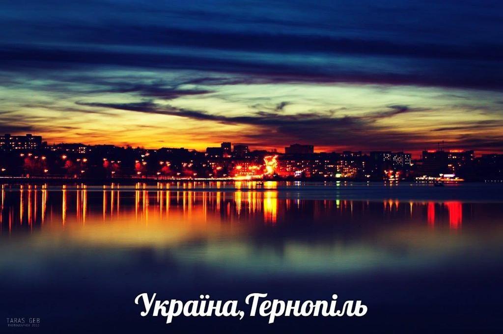 Тернопіль сьогодні святкує - 475 річчя.  Вітаємо!...   #28.08.2015