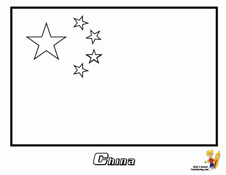 China Flag Coloring Pages Lovely Auspicious Flags Colouring In 2020 Flag Coloring Pages China Flag Chinese Flag