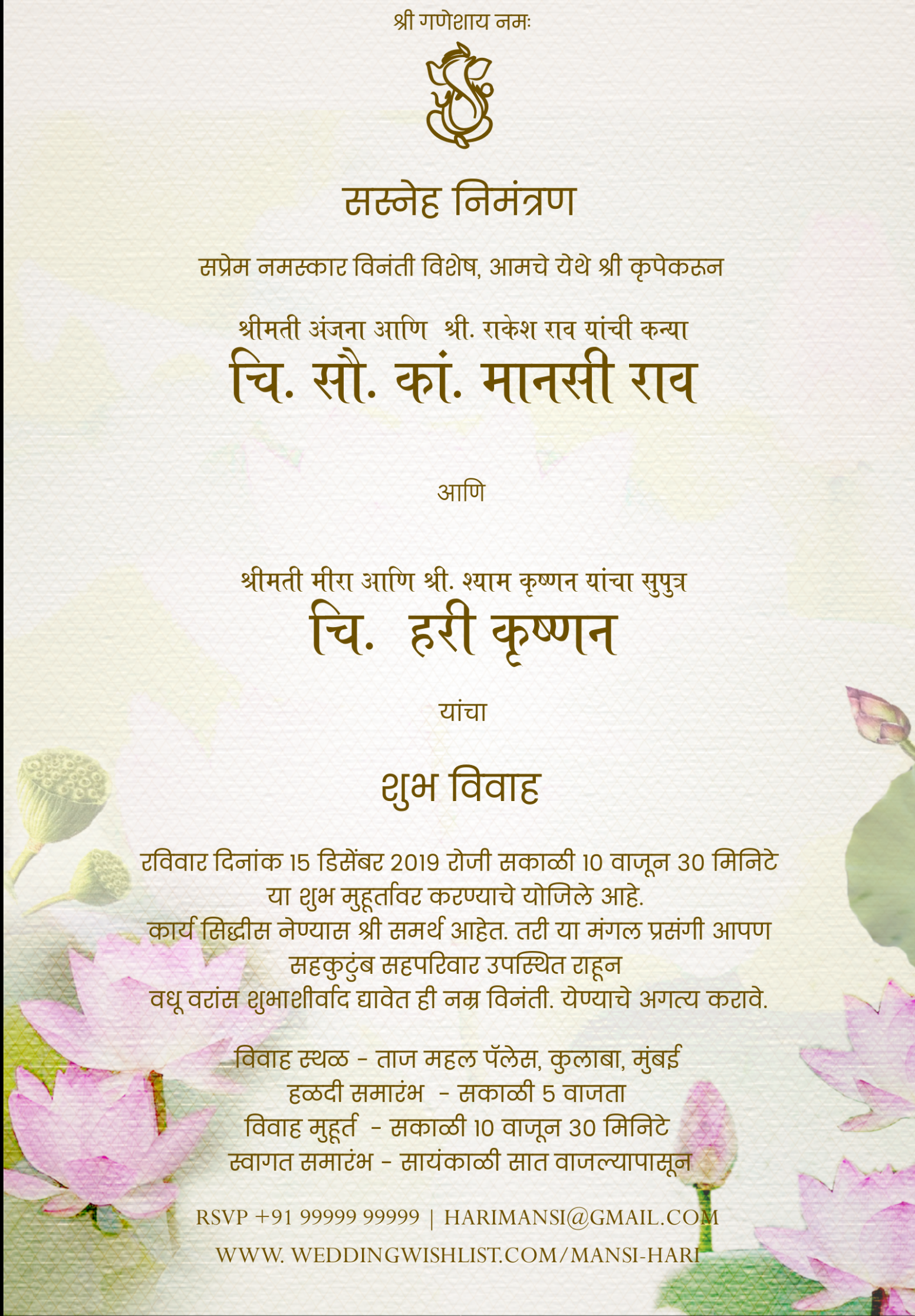 Create Indian Wedding Invitation Card Online Free In Marathi in