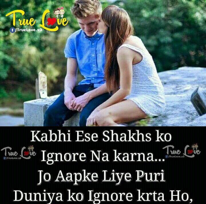 Best Ignore Quotes In Hindi: Exactly .... Main B Kabi Kabhar ... Sub Ko Ignore Kar K