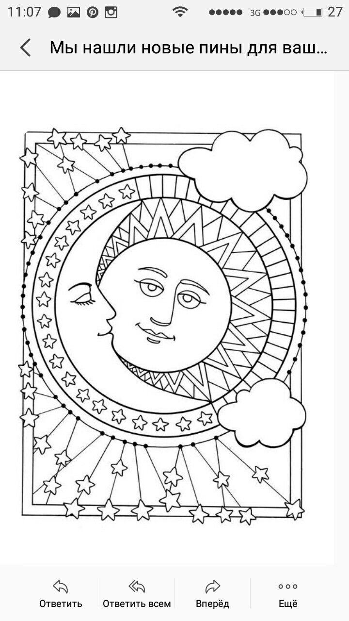 Pin by Victorya on луна и солнце | Peace symbol, Symbols ...