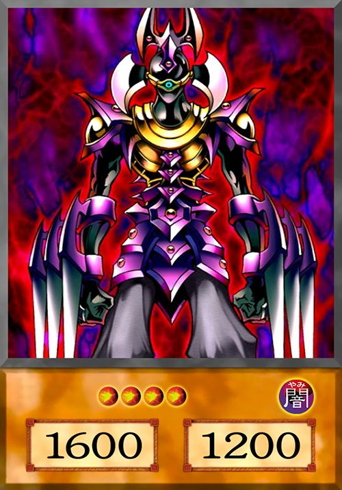 Makyura The Destructor By Yugiohfreakster Yugioh Anime Ideias