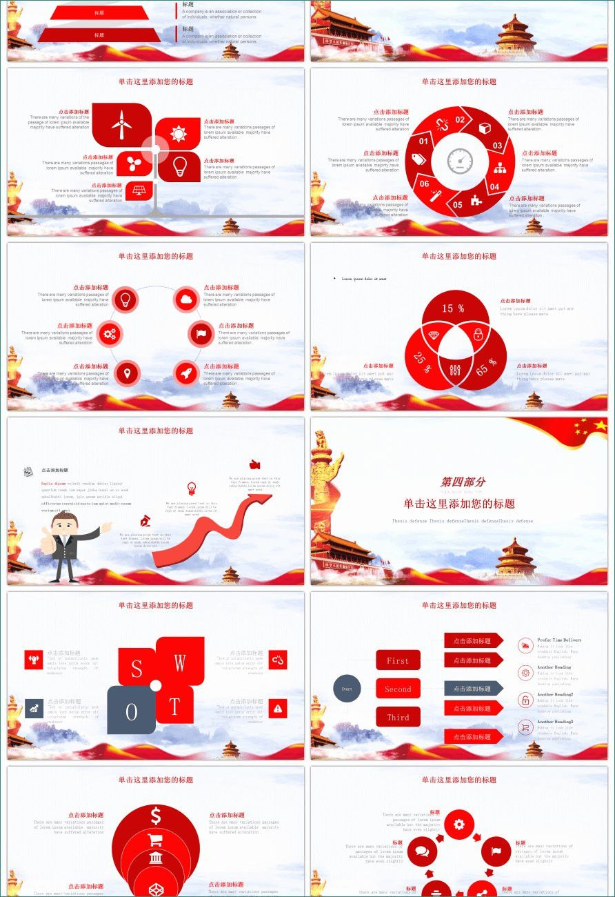 Self Introduction Powerpoint Template Best Of Self Introduction