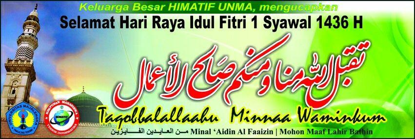 Happy Eid Mubarak 1436 H Minal Aidin Al Faizin Spanduk Desain Banner Lebaran