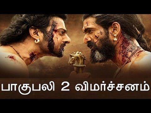 Bahubali 2 Tamilyogi Tamilgun Full Tamil Movie Tamilyogipro