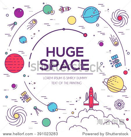 巨大的宇宙空间插图 空间信息 空间图标 细线的空间背景 空间平面